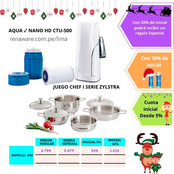 Perú Navidad 2020